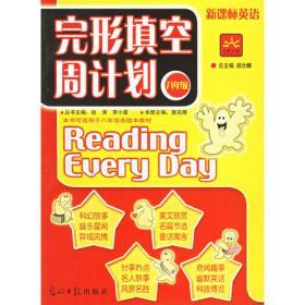 99中国外语博士论坛