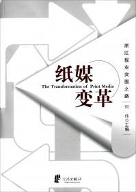 1999年研究生入学考试政治理论课复习指南