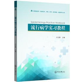 流行英文成语(双语版)