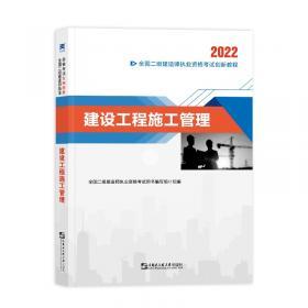 2013国家公务员:公共基础知识历年试卷及解析