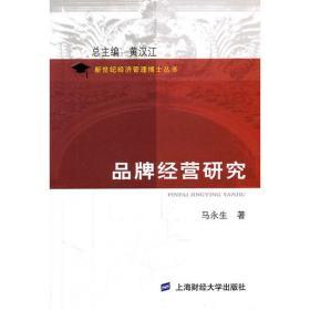 地热发电厂:原理、应用、案例研究和环境影响(第3版)