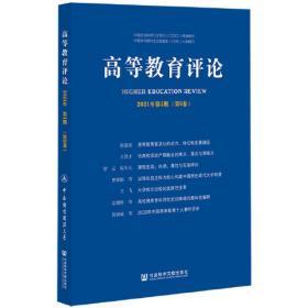 高等职业技术电子信息类专业教材:新编计算机基础知识与操作