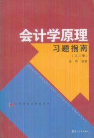 中等职业教育功能定位研究