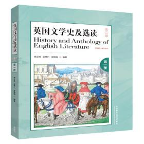最新大学英语四级词汇导读(修订版)
