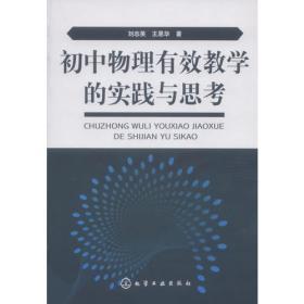 病理学(第4版)