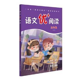 课课通 六年制一年级数学(下)苏教版JSJY  春雨教育·2018春
