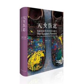 杨青青教你化妆(形象设计)