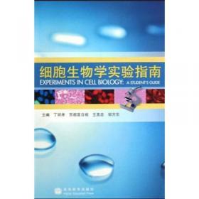 生命科学中的电子显微镜技术