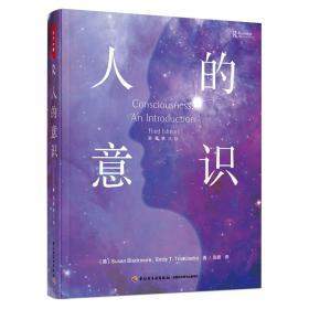 万千心理·情绪心理学:原著第三版