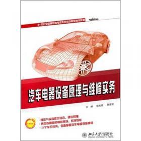 二手车鉴定与评估(第二版)()