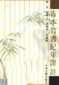 韩汉同声传译理论与实务
