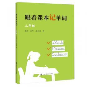 跟着君之学烘焙:一本教你轻松做西点的魔法书
