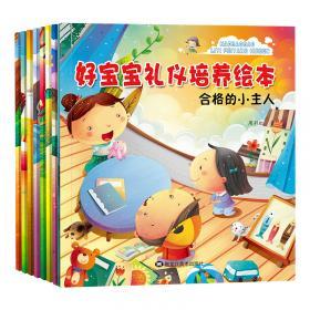 中国城市家庭教育社会支持研究报告(2020)/家庭教育蓝皮书