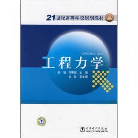 概率论与数理统计第二版