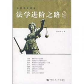 社会变革中的民事诉讼