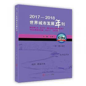 2013-2014国家教师资格考试·上机考试系统及全真模考题库:综合素质(小学)