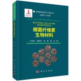细菌蛋白分泌系统研究方法与操作规程