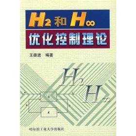 H2〔文庫版〕 1