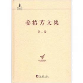 中国大百科全书.美术