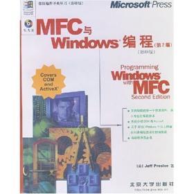 Microsoft Systems Management Server 2.0 管理员指南