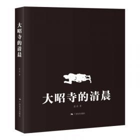 金庸武侠小说研究