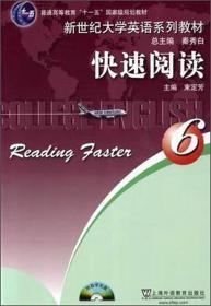 普通高中教科书:英语选择性必修1练习部分