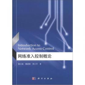 电脑应用技巧及软故障修复实战技法(修订版)
