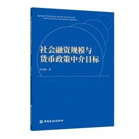 社会体育指导与管理专业毕业论文写作教程