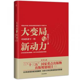 社会主义政治经济学