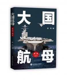 国防教育知识读本(高中版)