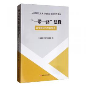 中国法学专业评估报告(2020)中国政法大学法学教育研究与评估中心法律社科社会调查