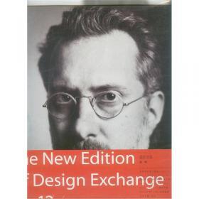 安尚秀--平面设计师之设计历程