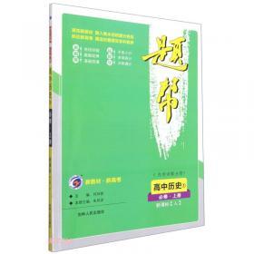 高中数学 物理 化学 英语基础知识备查手册