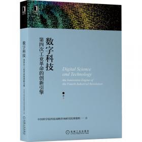 学术会议用语手册
