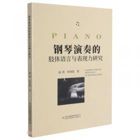 钢琴师:二战期间华沙幸存记