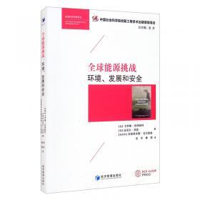 成功药物研发Ⅰ(中文翻译版)