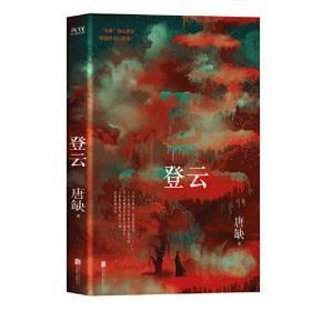 九州诗词(2016年冬)