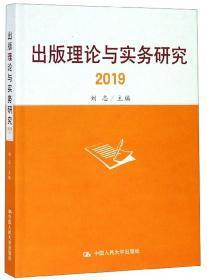 中国道教写本经藏
