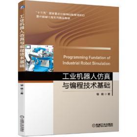 工业遗产科技价值评价与保护研究——基于近代六行业分析