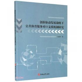 厚大断面球墨铸铁凝固理论与控制技术