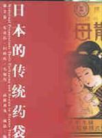 视觉语言丛书:2000年日本海报展.1