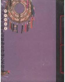 百年巨匠·校园版——傅抱石