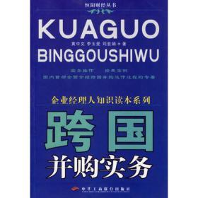 再造与自塑:上海青年工人研究(1949-1965)