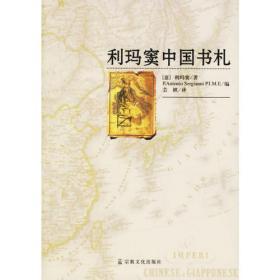 利玛窦世界地图研究