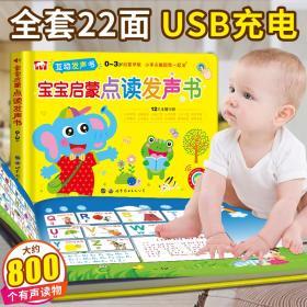 宝宝最喜欢的游戏大全