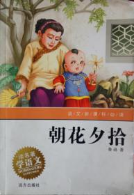 神童玩家专注力训练游戏书 (全脑训练营+数独大冒险+数字我最强 全三册)