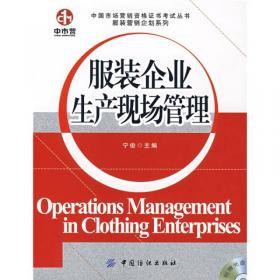 企业人力资源管理培训纲要与表格