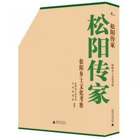人教版写字教材·钢笔字九年级下册配统编版语文教材