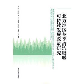 北方语言论丛. 2011