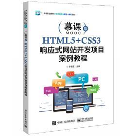 HTML5 Step by Step (Step by Step (Microsoft))